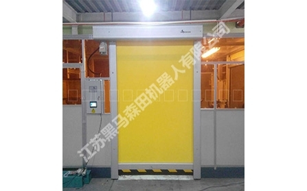 Arc welding protection door 600B