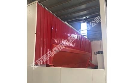 Protective curtain for welding position